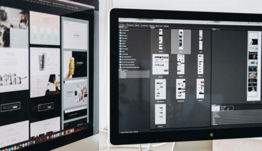 WEBデザイン制作をする際のポイントを全て教えます!