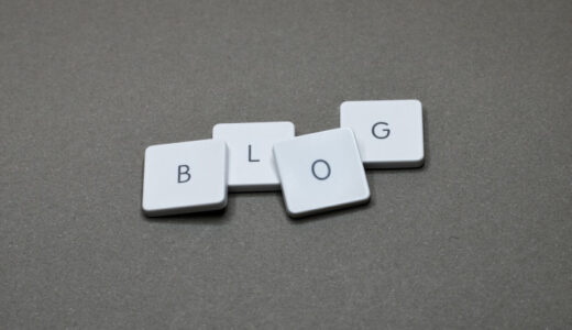 初めてのブログ・サイトの作り方|手順